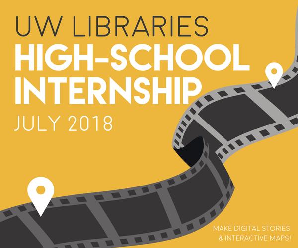 High School Internship Logo