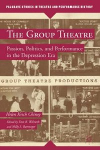 group theatre