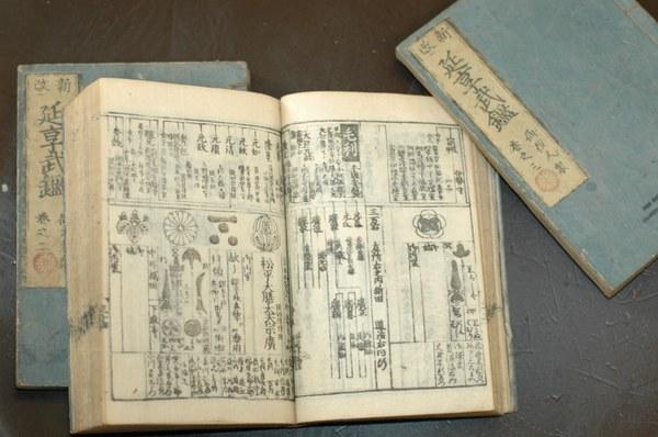 Japanese materials