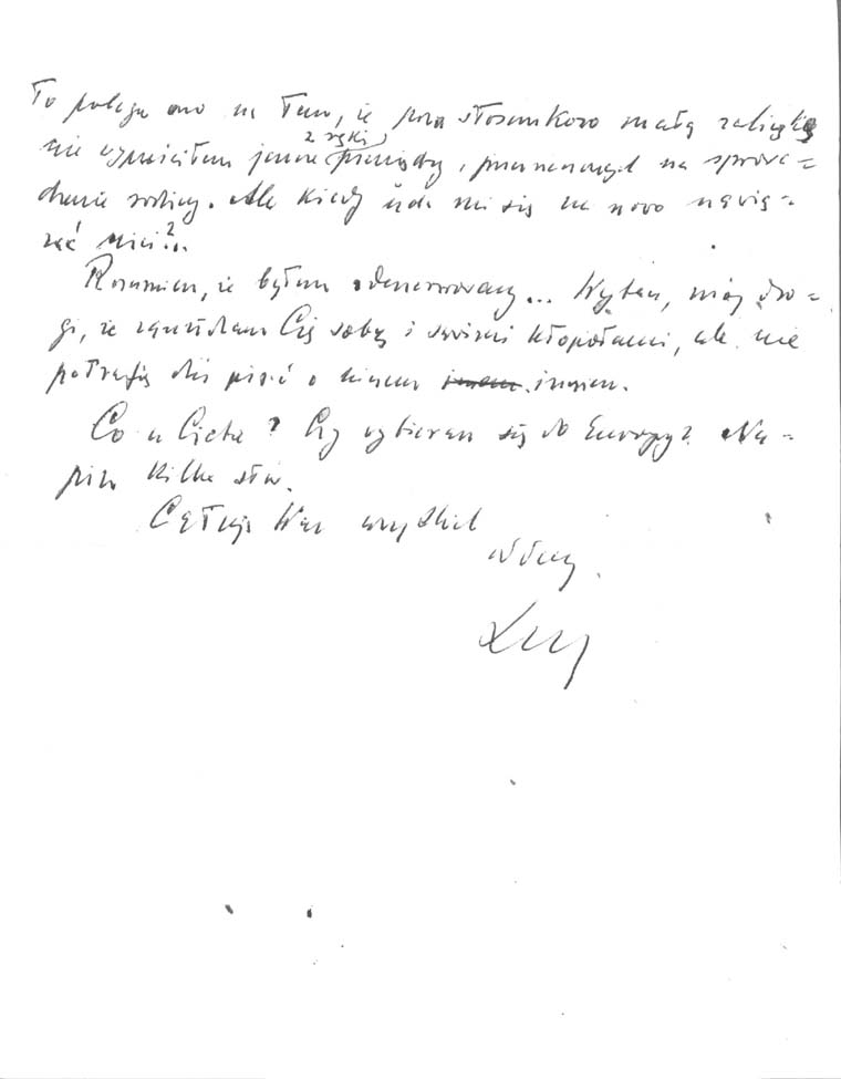 IV.26.1951 page 2